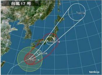 台風17号_2.jpg