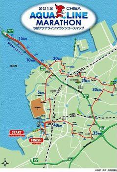 アクアラインマラソンコース_1.jpg